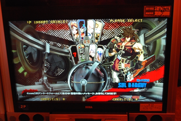 Guilty-Gear-Xrd-Sign_Radiokaikan_001.jpg