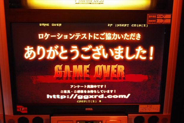 Guilty-Gear-Xrd-Sign_Radiokaikan_030.jpg