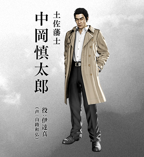 http://gematsu.com/wp-content/uploads/2013/08/Yakuza-Ishin-Char_08-29_001.jpg
