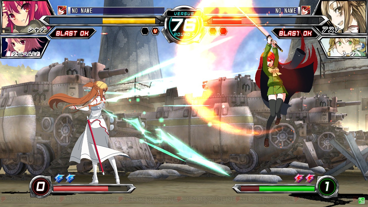 Dengeki Bunko Fighting Climax Announced