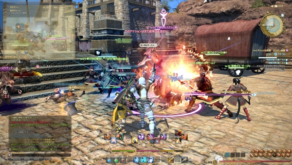 Final Fantasy Xiv Beta To Launch With Playstation 4 In Japan Gematsu