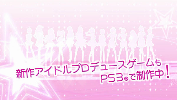 New Idolmaster Producer Game