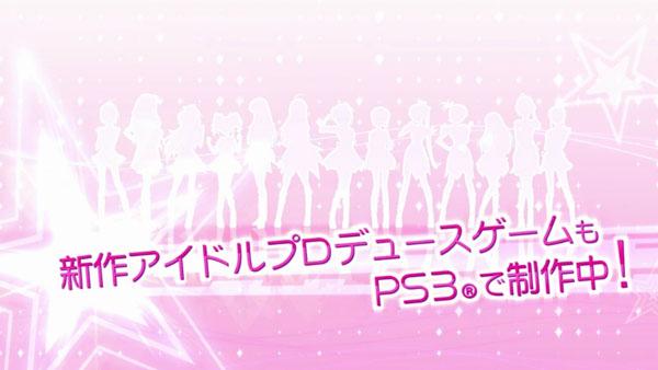 New Idolmaster Producer Game