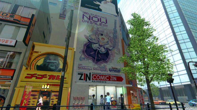 http://gematsu.com/wp-content/uploads/2013/10/Akibas-Trip-2_2013_10-28-13_003.jpg
