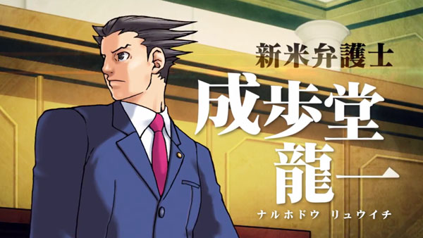 Ace Attorney 123: Wright Selection