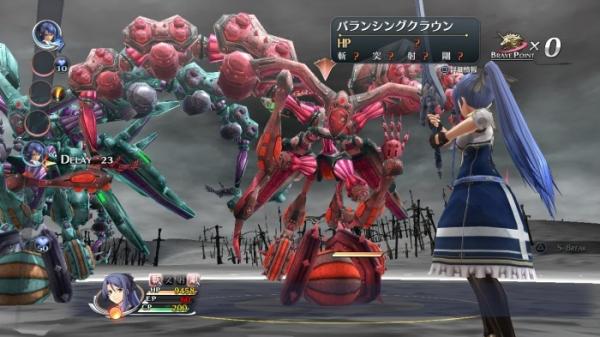 The Legend of Heroes: Sen no Kiseki Sequel