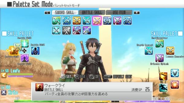 Customize your battle UI in Sword Art Online: Hollow Fragment - Gematsu