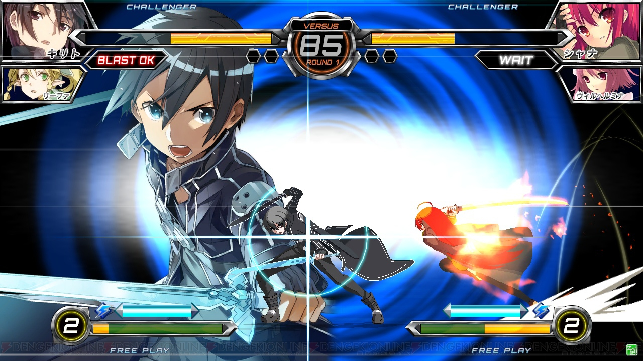 Dengeki Bunko Fighting Climax adds Sword Art Online's ...