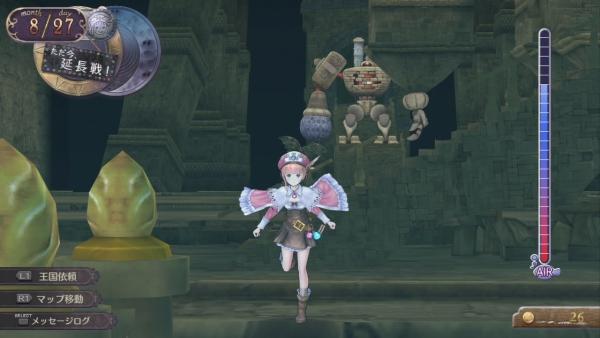 New Atelier Rorona: The Origin Story of the Alchemist of Arland