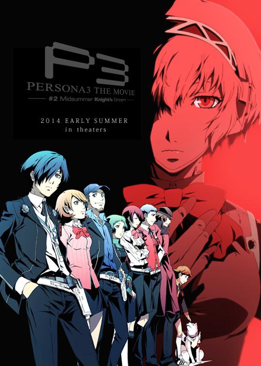 Persona-3-Movie-2-First-Trailer.jpg