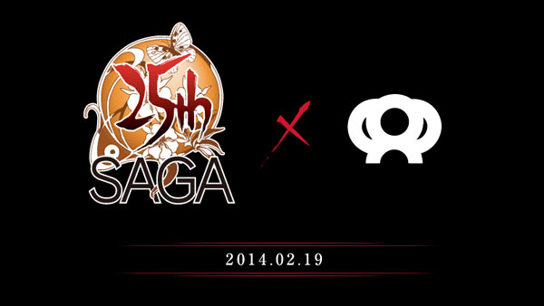 Saga series 25th anniversary site