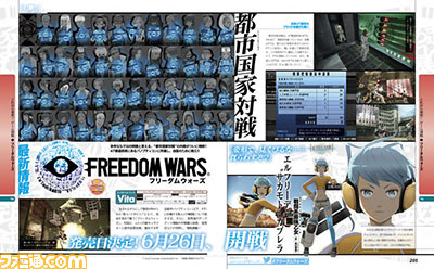 Freedom-Wars-JP-Dated.jpg