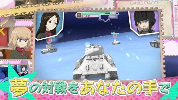 Girls und Panzer: Master the Tankery