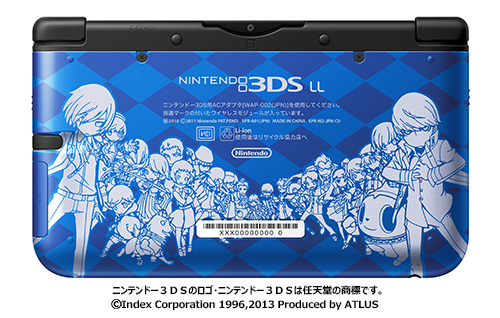All about Persona Q Persona-Q-3DS-XL_03-14-14_001