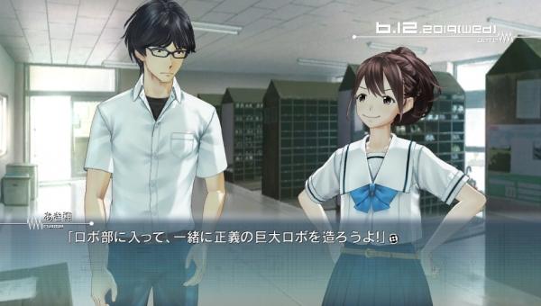 Robotics Notes Has New Anime Updated 3d Models On Ps Vita Gematsu