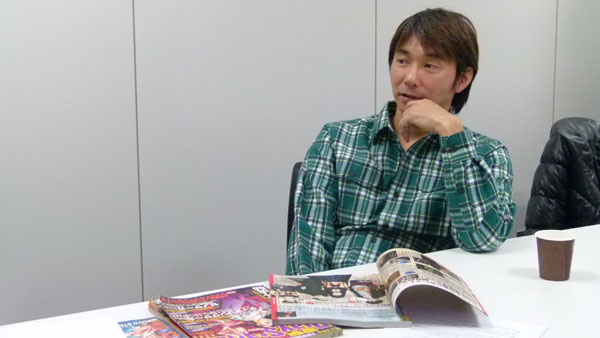 Imai Shuuhou
