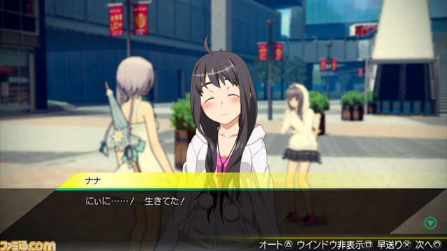 Akibas Trip 2 second PlayStation 4 gameplay video - Gematsu