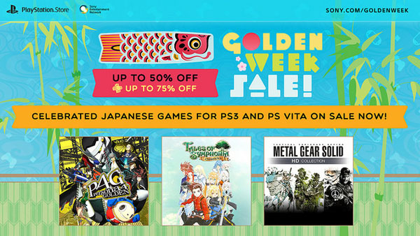 Golden Week PSN Sale