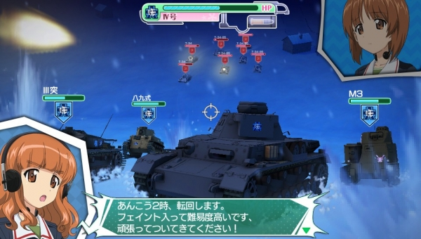 Girls und Panzer: Master the Tankery
