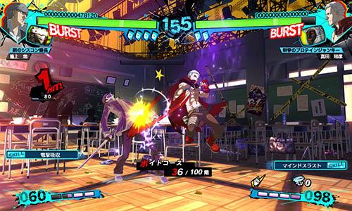 Persona 4 Arena Ultimax's Golden Arena Mode explained - Gematsu
