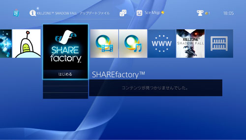 PlayStation 4 System Update 1.70