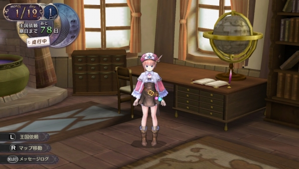 New Atelier Rorona: The Origin Story of the Alchemist of Arland