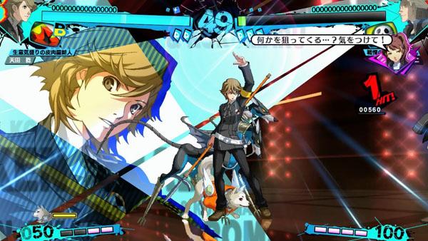 Persona 4 Arena Ultimax