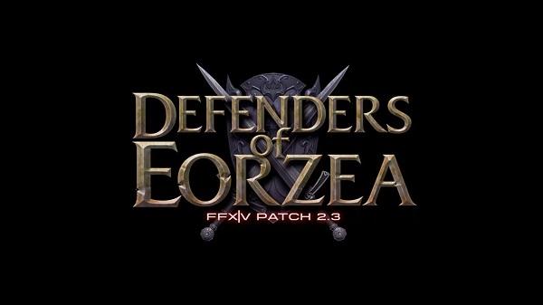 Final Fantasy XIV: A Realm Reborn Patch 2.3