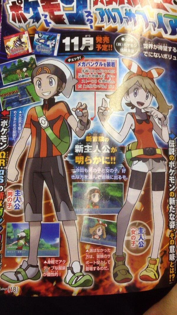 Pokemon Omega Ruby and Alpha Sapphire adds Primeval ...