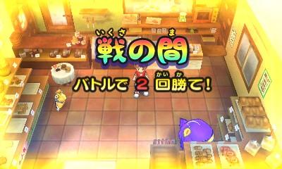 Yokai-Watch-2_2014_06-26-14_038