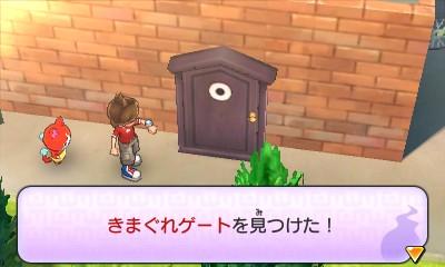 Yokai-Watch-2_2014_06-26-14_037