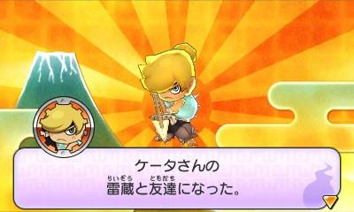 Yokai-Watch-2_2014_06-26-14_057