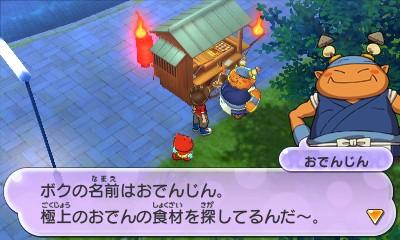 Yokai-Watch-2_2014_06-26-14_046