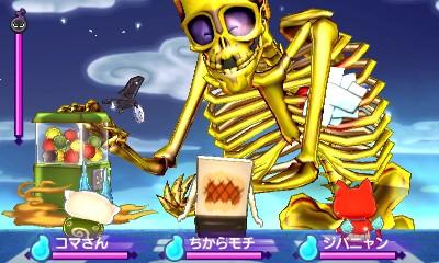 Yokai-Watch-2_2014_06-26-14_060