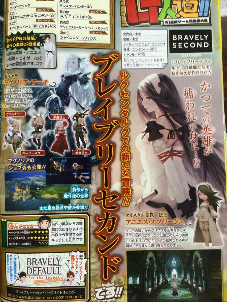 [FIXO] Famitsu / Dengeki / Jump Scans Bravely-Second-Scan_07-23-14
