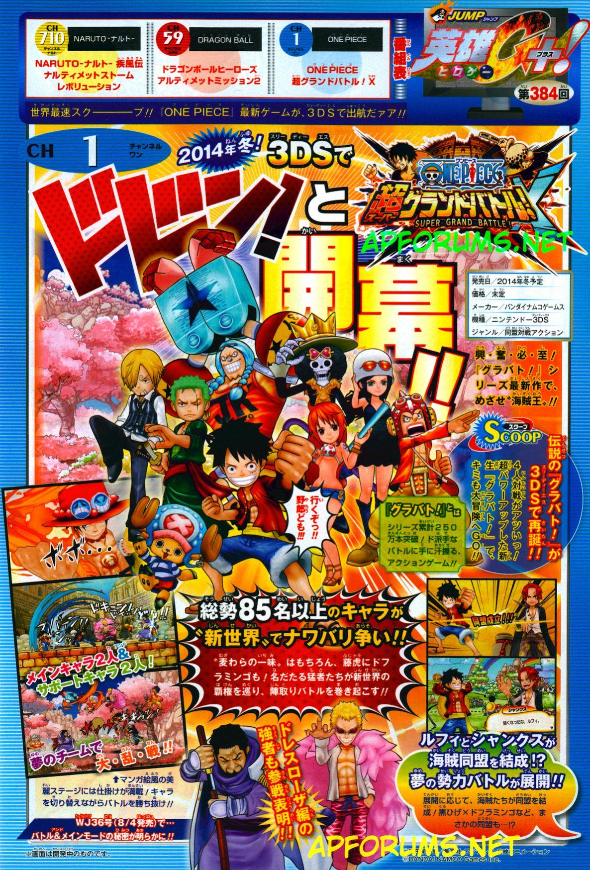 [FIXO] Famitsu / Dengeki / Jump Scans One-Piece-Grand-X-3DS-Ann