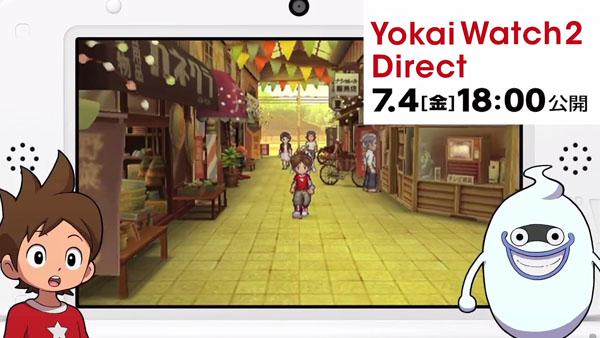 Yokai Watch 2