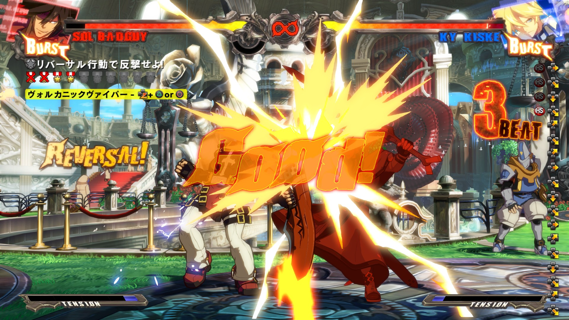 Guilty-Gear-Xrd-Sign_2014_08-07-14_005
