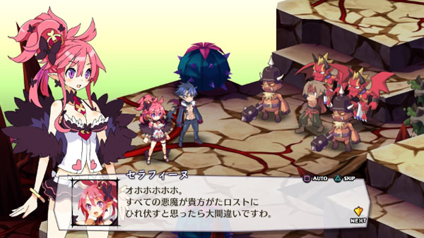 Disgaea 5: Alliance of Vengeance Game | PS4 - PlayStation