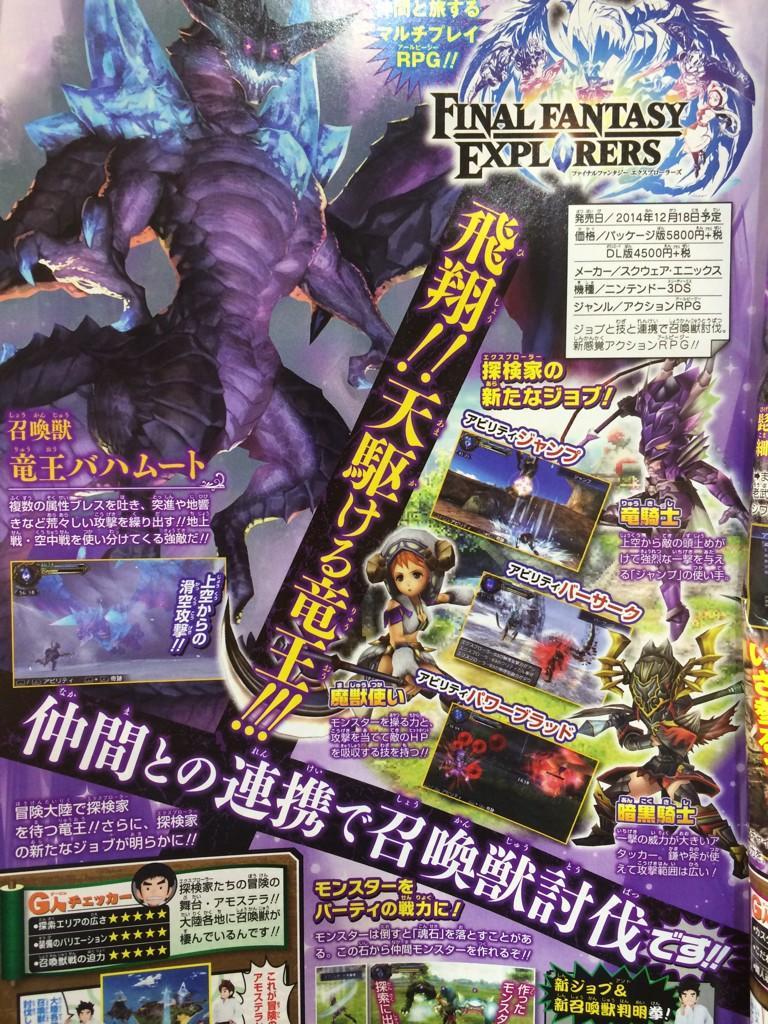 FFE-Jump_09-18-14.jpg