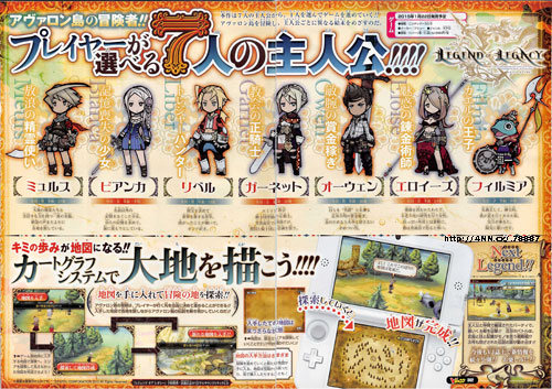 Furyu s project legacy teaser site is for the legend of legacy