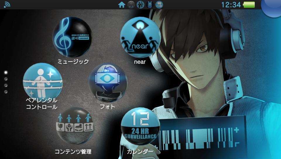 Atualização 3.30 do Playstation Vita terá suporte a temas
