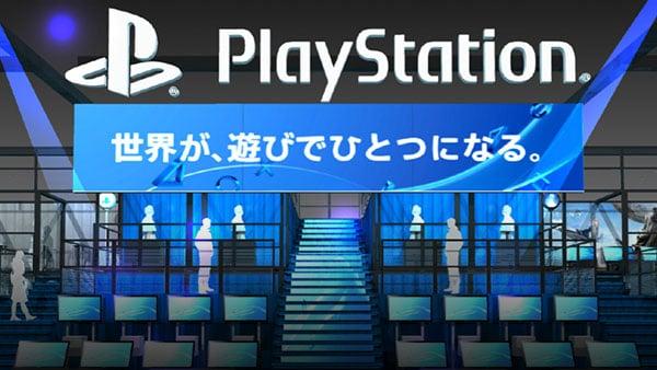 Sony TGS 2014