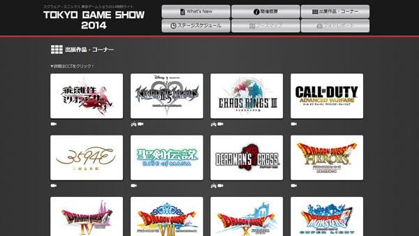 Square Enix TGS 2014