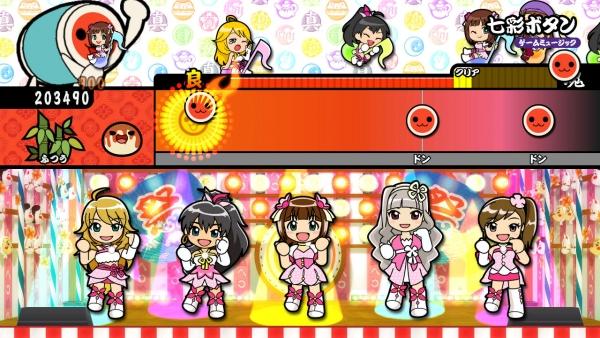 Taiko Drum Master Wii U Version