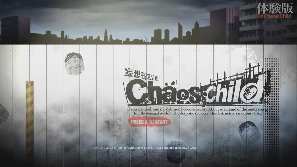 Chaos-Child_2014_09-03-14_009