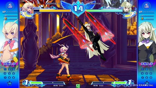 Arcana Heart 3: Love Max Six Stars