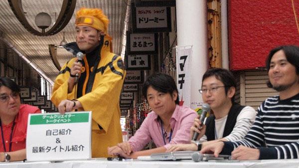 Hiroshi Matsuyama