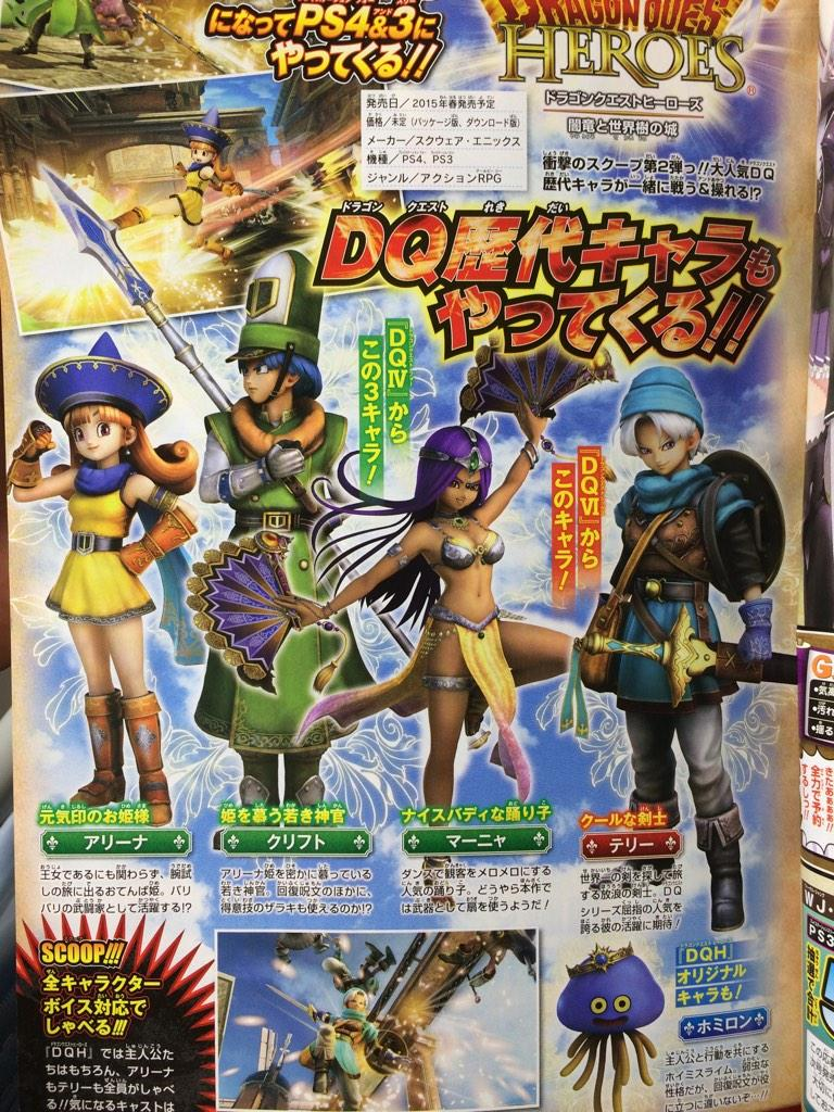 Previous Dragon Quest characters will be fully voiced in