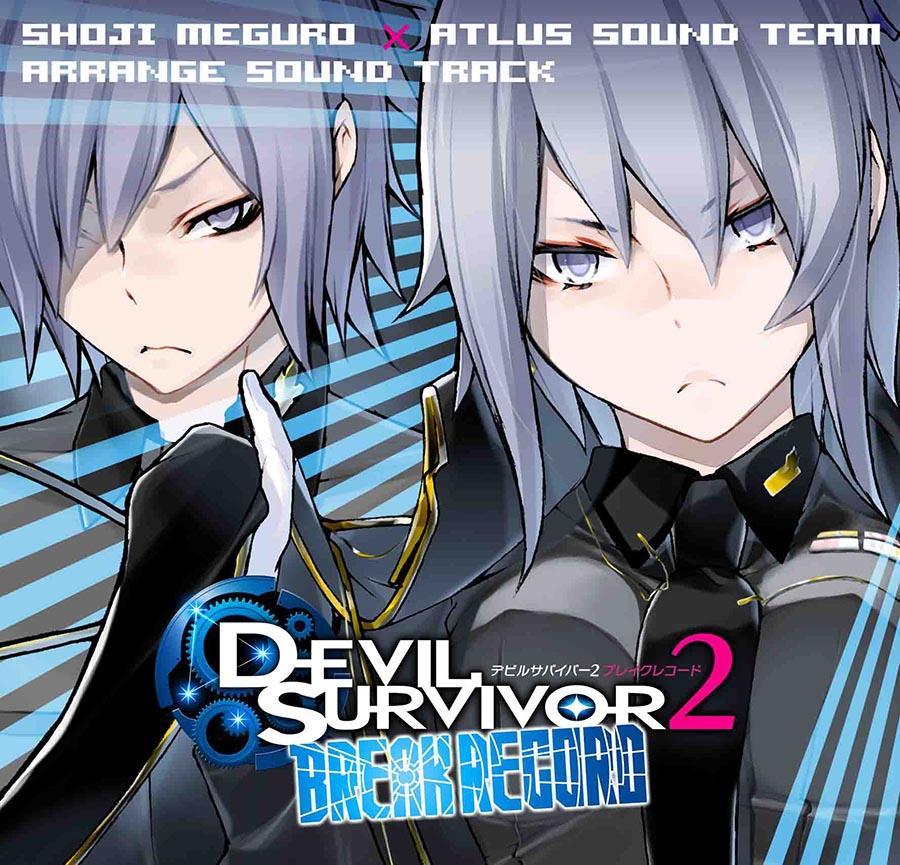 Devil Survivor 2: Break Record Gameplay Videos, First